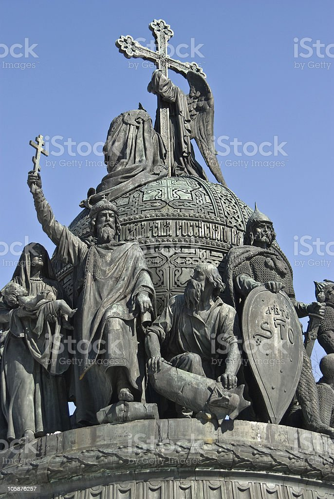 Monument of 1000 Russia royalty-free stock photo
