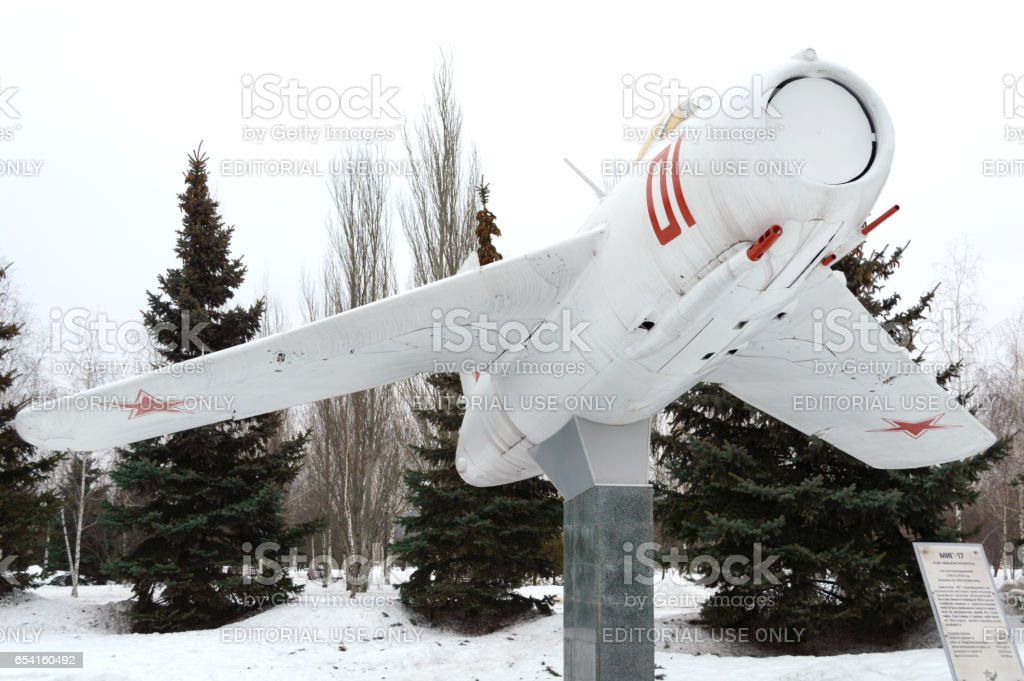 Monument of Airplane in Victory park. stock photo