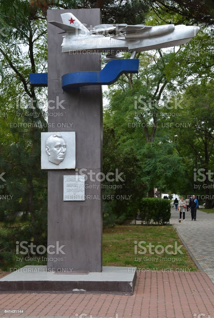 Monument of first Russian designer to hydroplane jet thrust, resident resort town Anapa Andrew Korytin stock photo