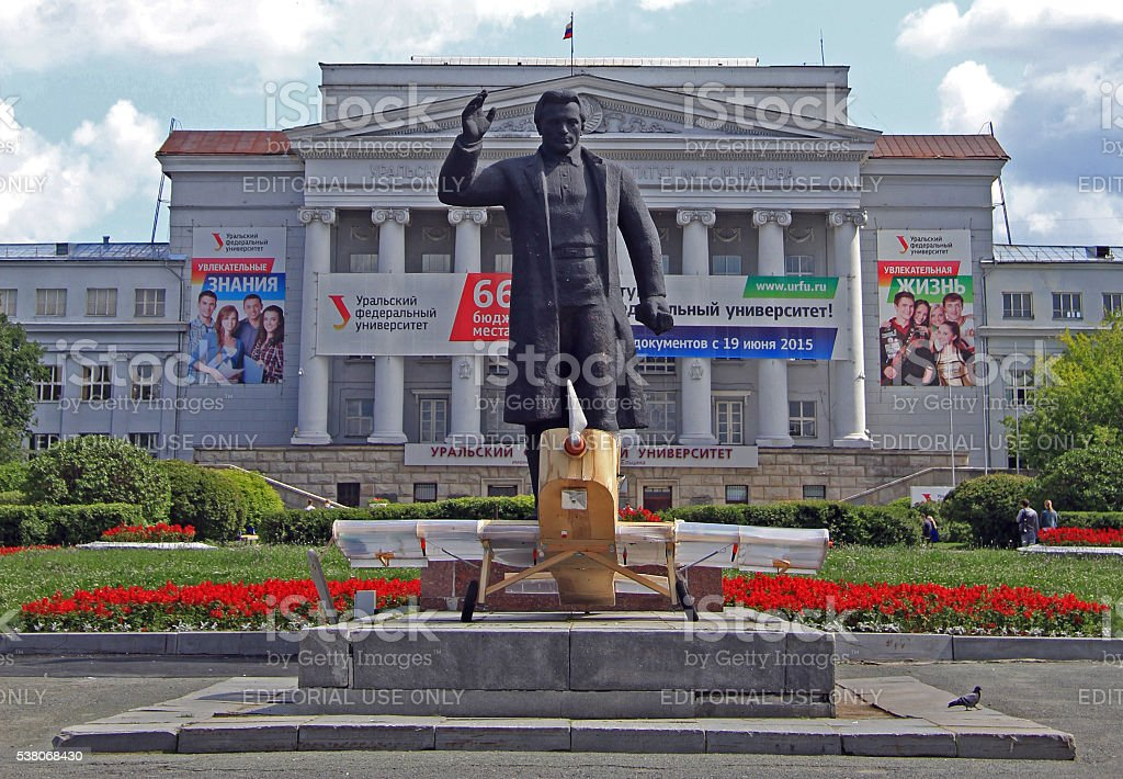 monument of Kirov nearly Ural Federal University stock photo