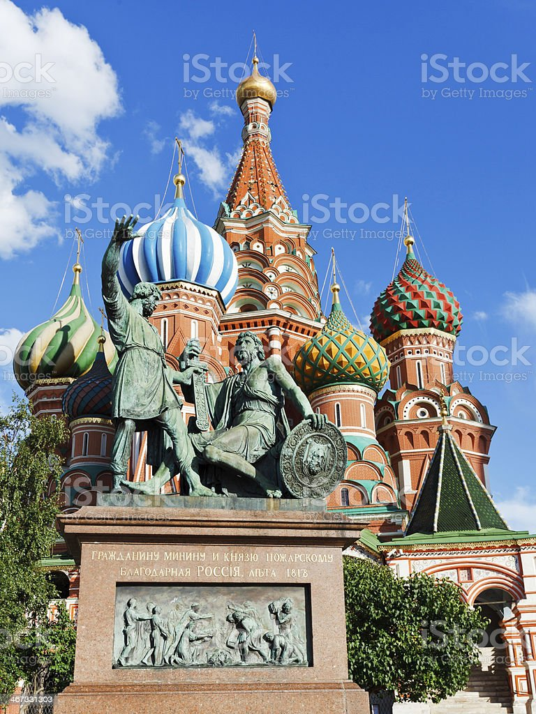 Monument of Minin and Pozharsky in Moscow, Russia royalty-free stock photo