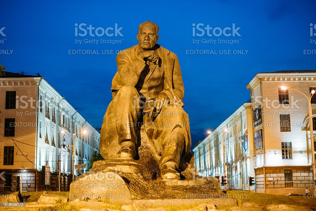 Monument Of  National Poet And Writer Of Belarus Yakub Kolas stock photo