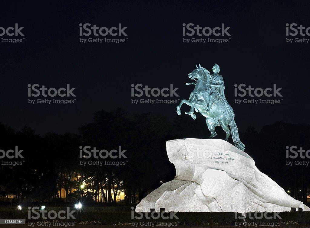 Monument de la première pierre photo libre de droits