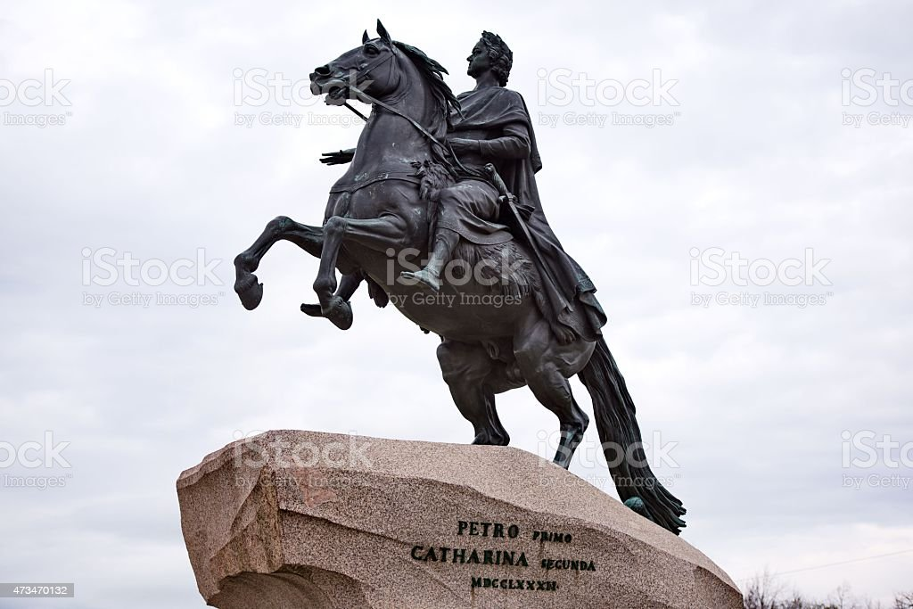 Monument of Russian emperor Peter the Great, Saint Petersburg , Russia stock photo