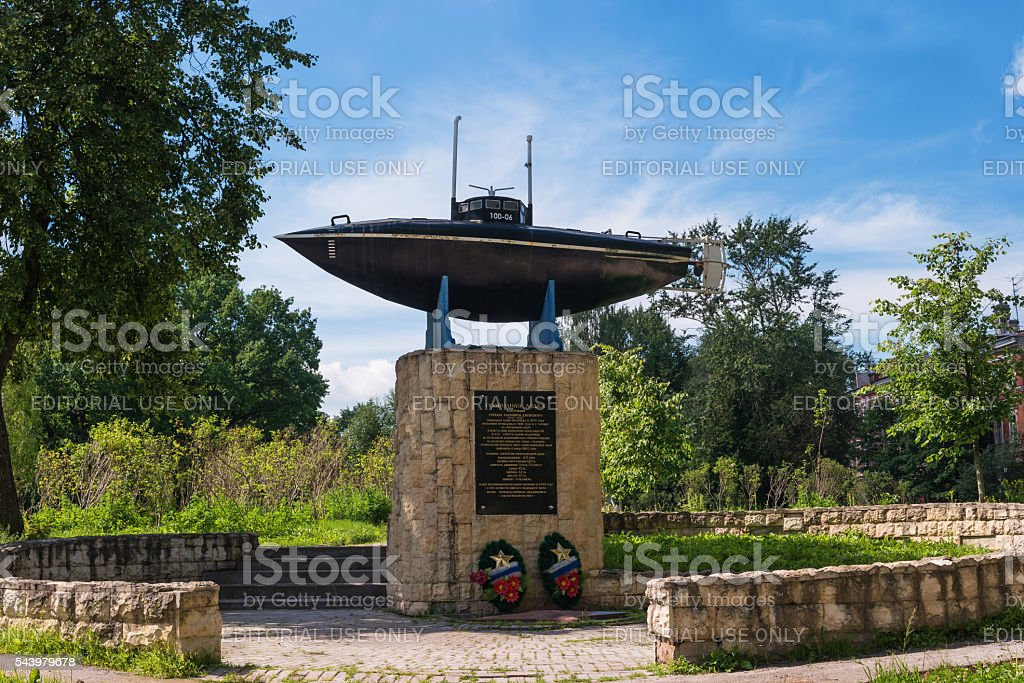 Gatchina, Russia - June 2, 2016: Monument of the first stock photo