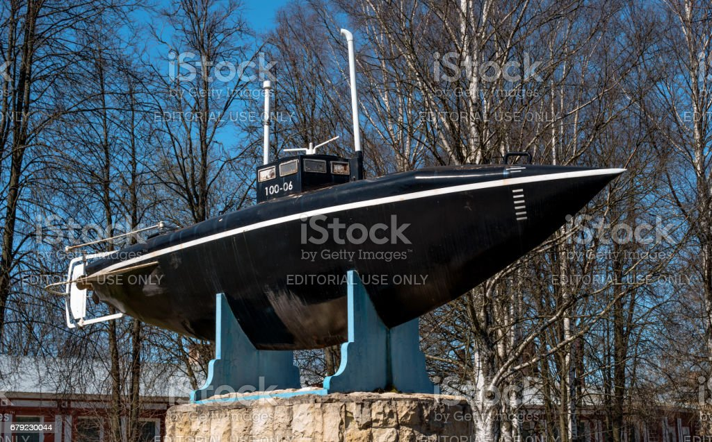 Monument of the first Russian submarine. stock photo