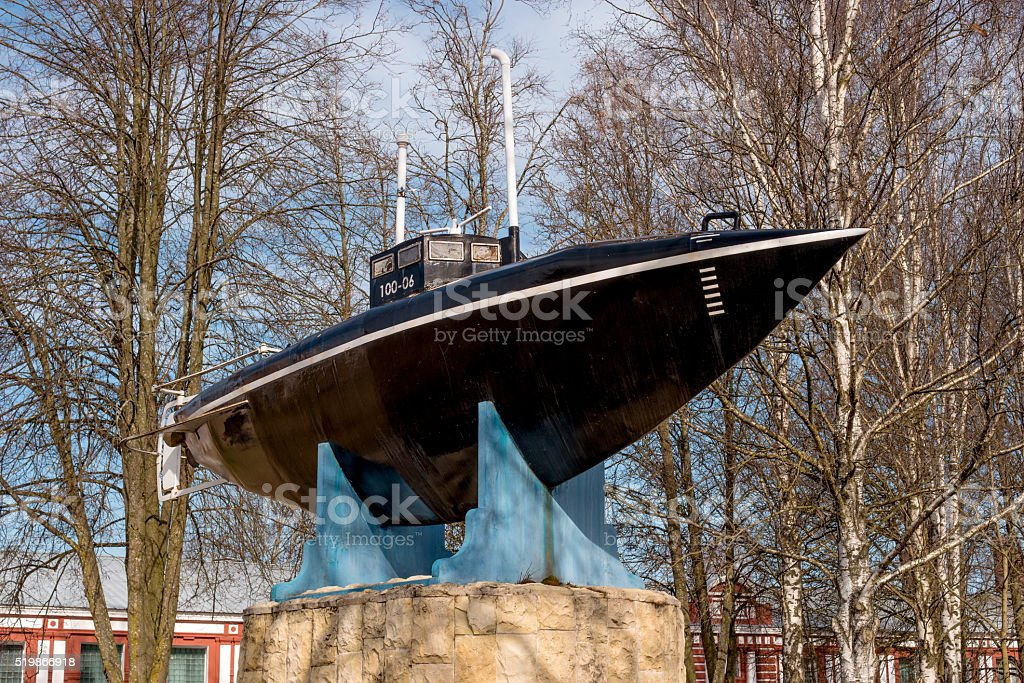 Gatchina, Russia - April 9, 2016: Monument of the submarine stock photo