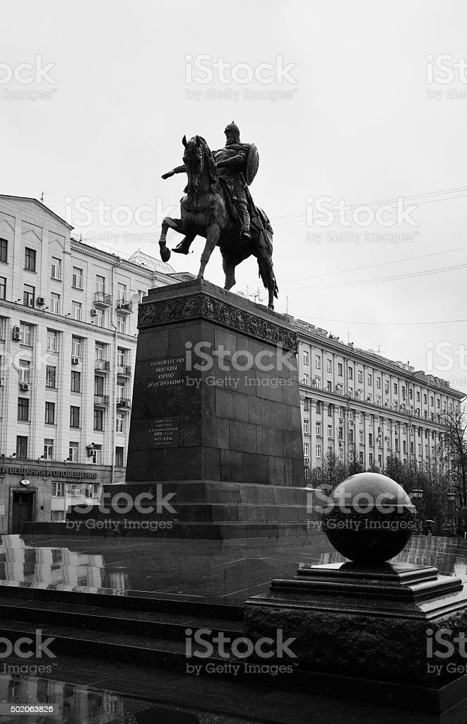 Monument of Yuri Dolgoruki stock photo