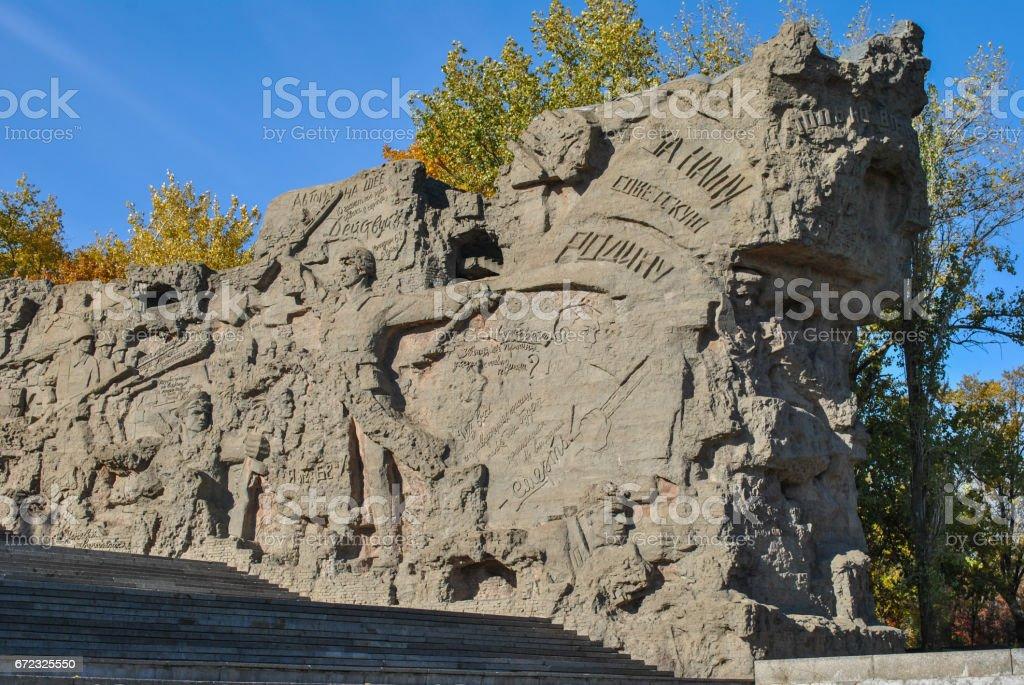 Monument on Mamayev Hill in Volgograd, Russia stock photo