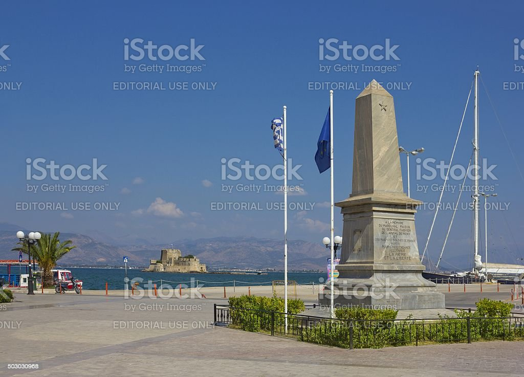 Monument on the Philellion Square in Nafplio, Greece stock photo