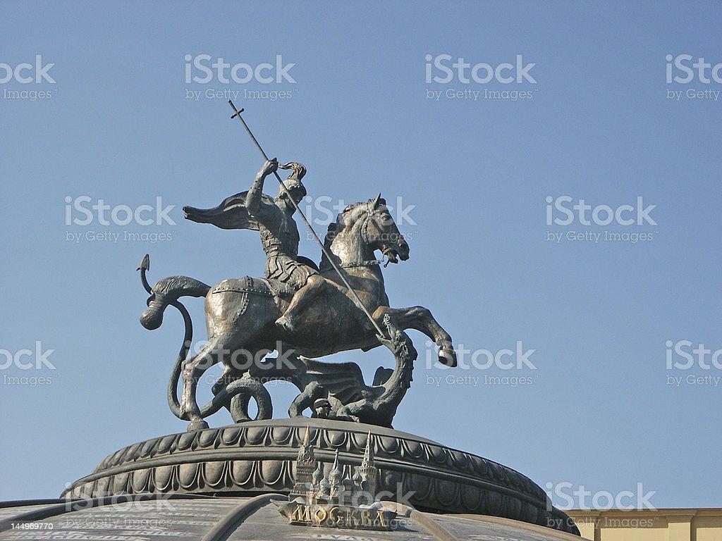 Monument royalty-free stock photo