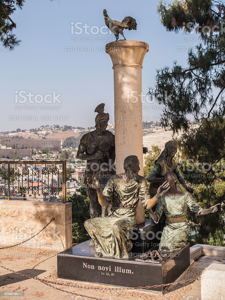 Monument St. Peter who denied Jesus, jerusalem stock photo