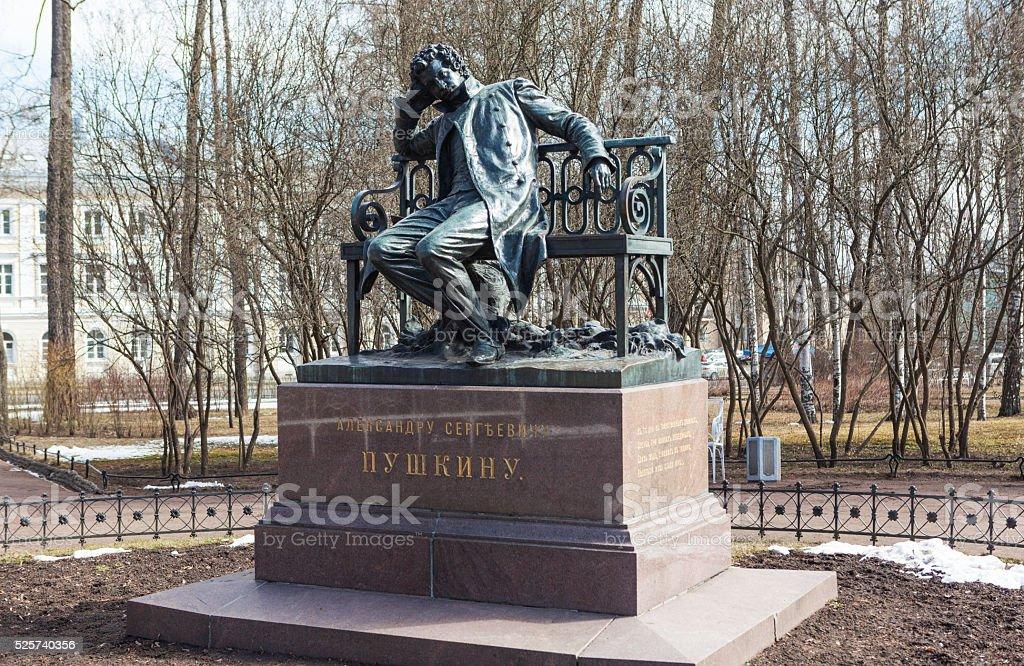 Monument to Alexander Pushkin. Tsarskoye Selo. stock photo