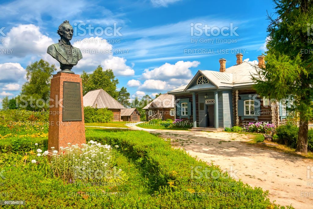 Monument to Alexander Suvorov in his estate in the summer sunny day stock photo