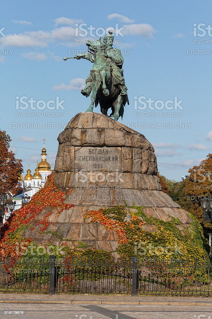 Monument to Bogdan Khmelnitsky. Kiev, Ukraine stock photo