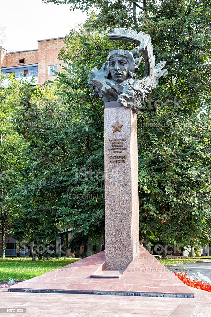 Monument to Catherine Zelenko. Kursk. Russia stock photo