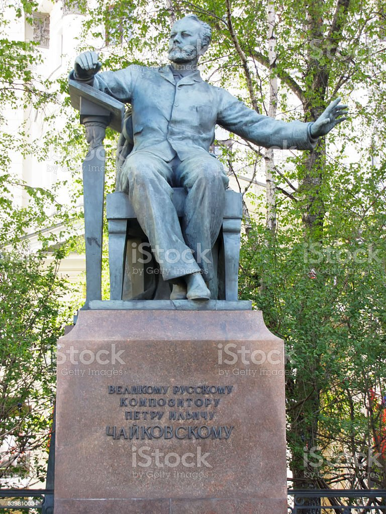Monument to composer Tchaikovsky, Moscow stock photo