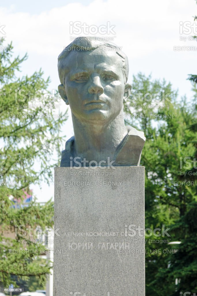 Moscow, Russia - August 10, 2015: Monument to cosmonaut Yuri Gagarin in the Alley of cosmonauts at the monument