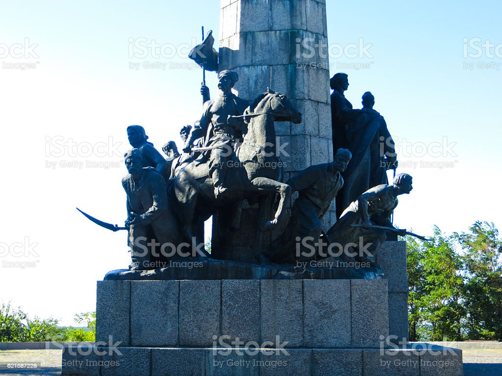 Monument to cossacks in Cigirin, Ukraine stock photo