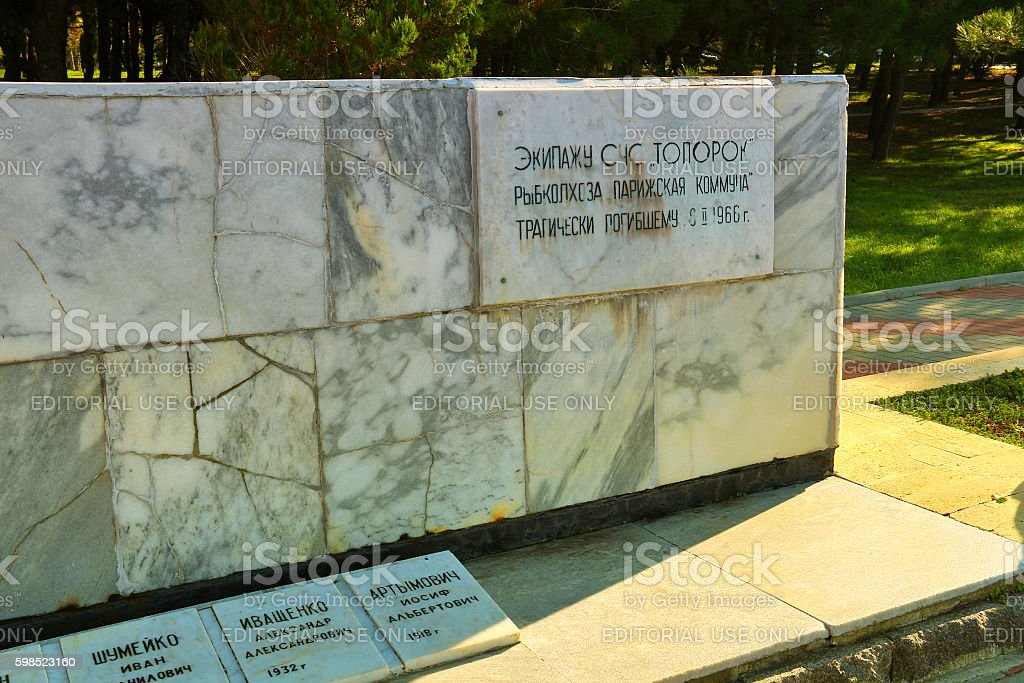 Monument to fallen sailors in Gelendzhik stock photo