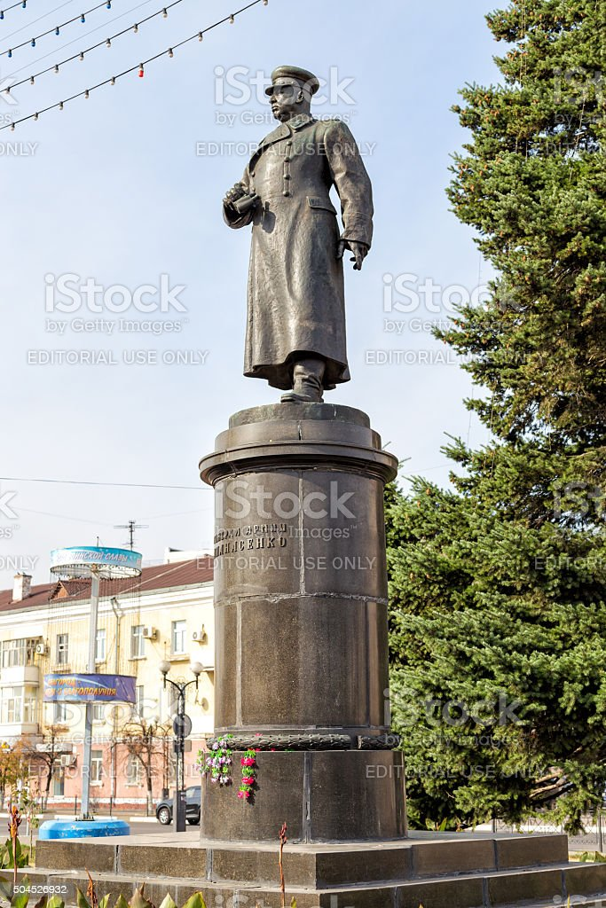 Monument to General of the Army Apanasenko. Belgorod. Russia stock photo