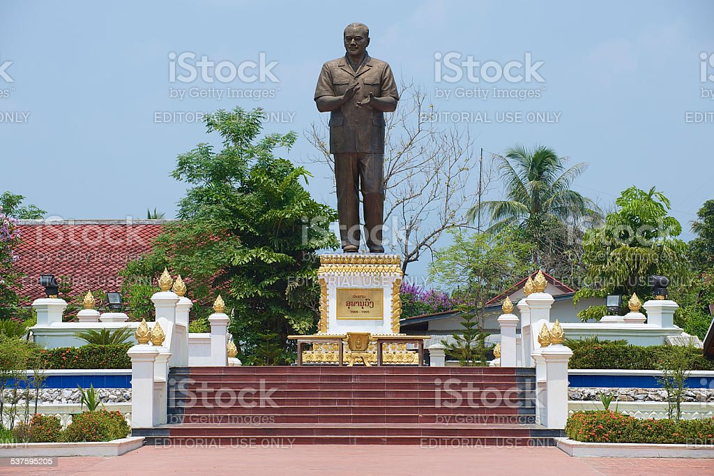 Monument to Lao People's Democratic Republic President, Luang Prabang, Laos. stock photo