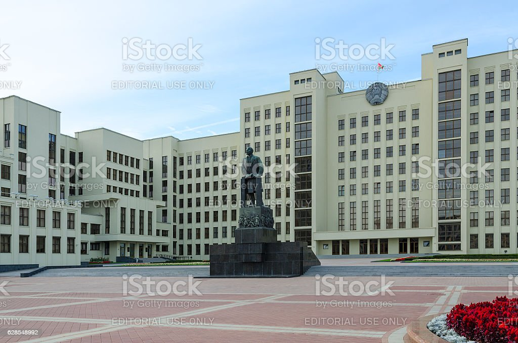 Monument to Lenin and Government House on Independence Square, Minsk stock photo