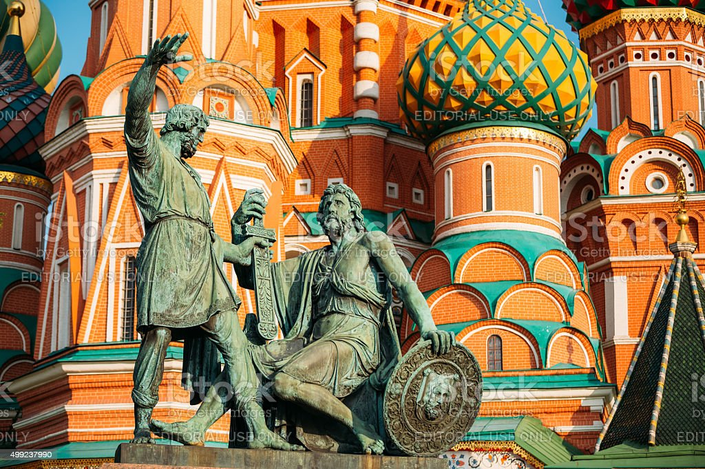 Monument to Minin and Pozharsky in Red Square in Moscow stock photo