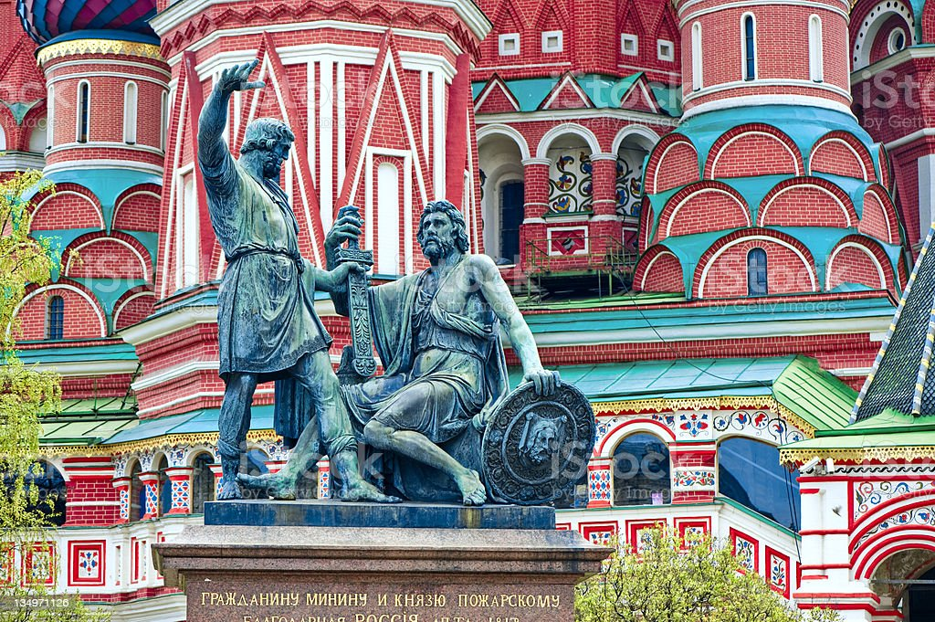 Monument to Minin and Pozharsky. Moscow stock photo