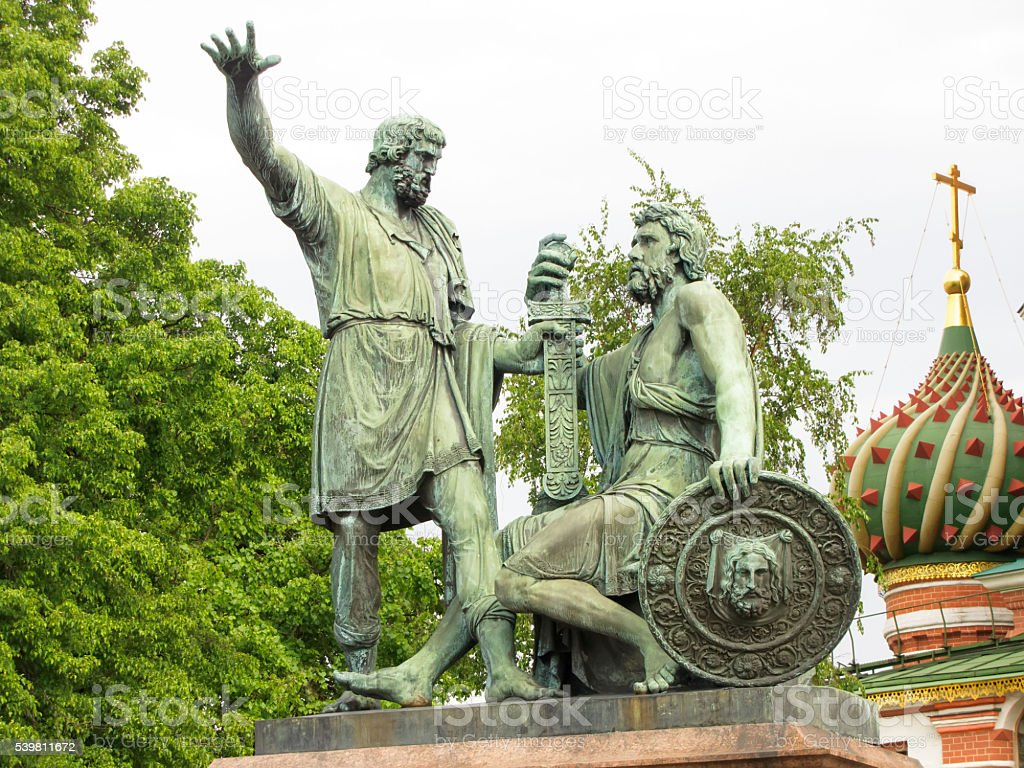 Monument to Minin and Pozharsky, Moscow stock photo