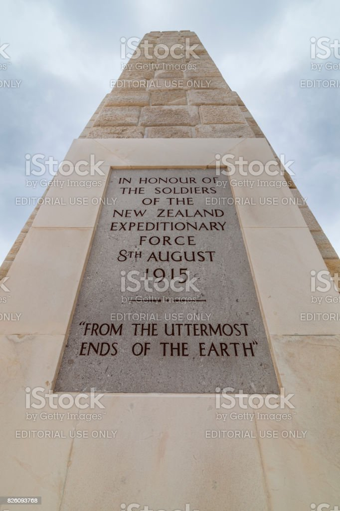 Monument to New Zealand Troops, Gallipoli - Canakkale stock photo