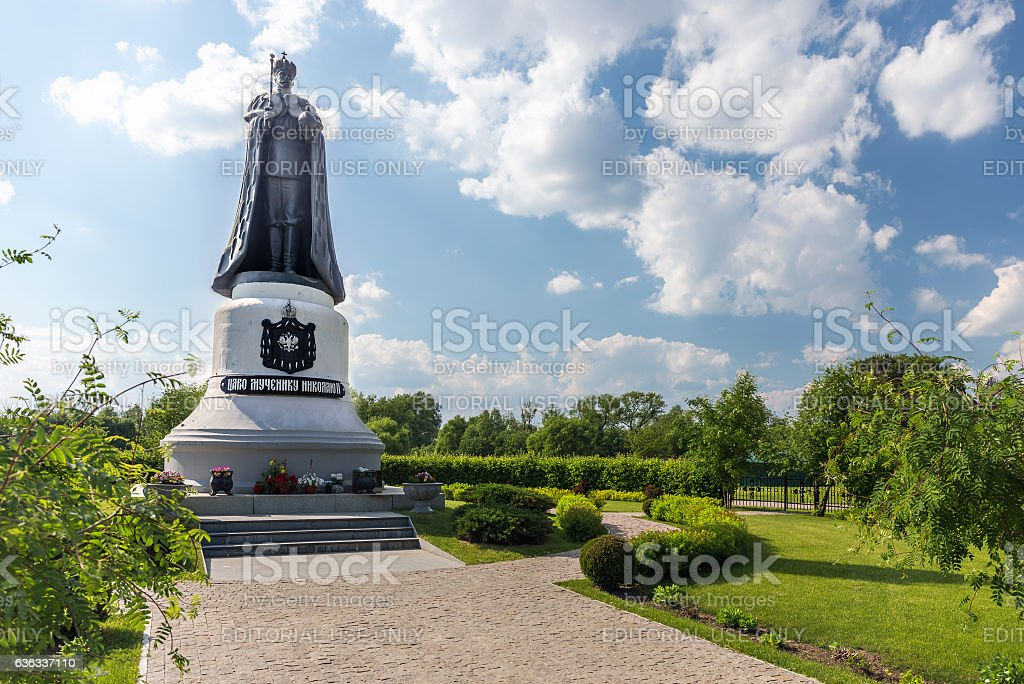 Monument to Nicholas II of Russia. stock photo