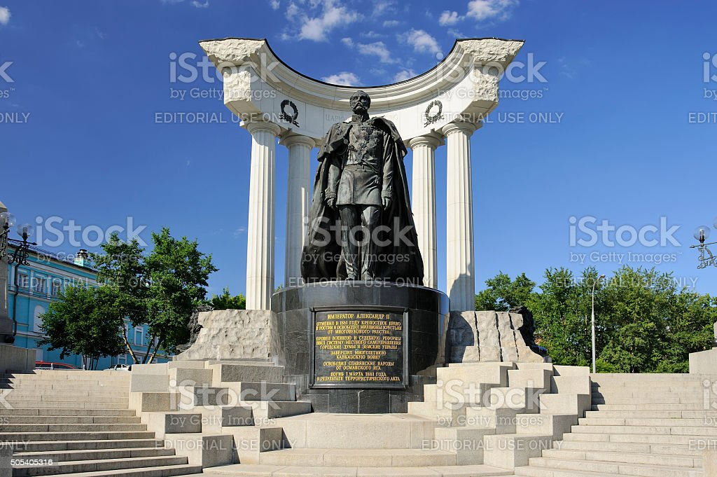 Monument to Russian Emperor Alexander II in Moscow stock photo