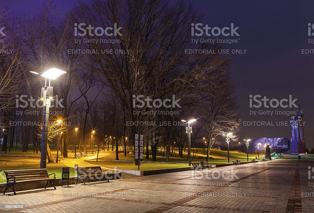 """Monument to soldiers in Second World War """"Your liberators Donbass"""" stock photo"""
