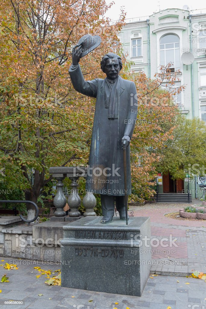 Monument to the famous Jewish writer and playwright  Sholom Aleichem stock photo