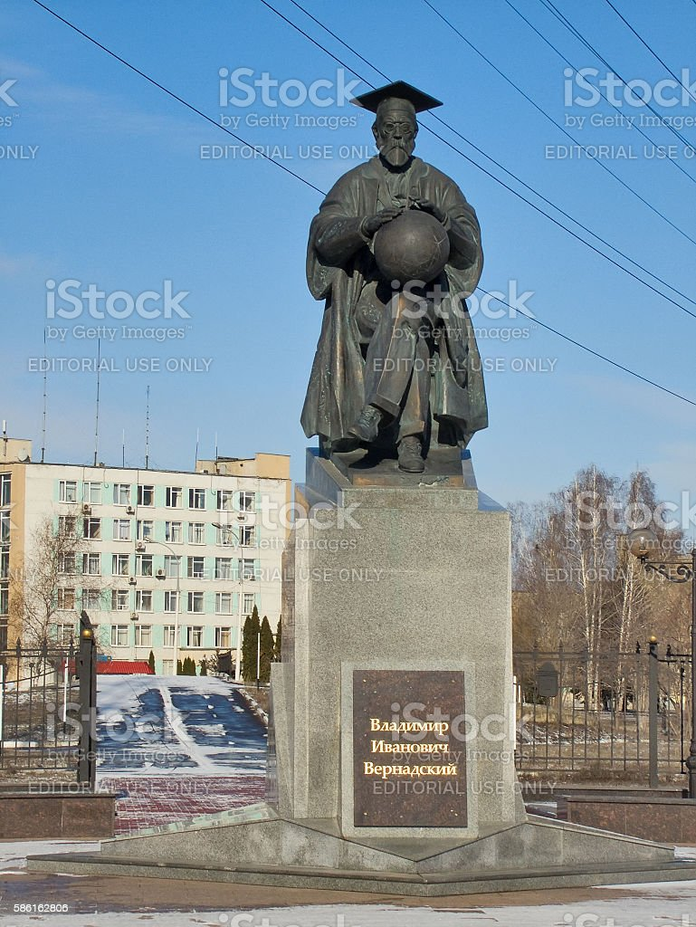 Monument to  the outstanding Russian scientist Vladimir Vernadsky stock photo