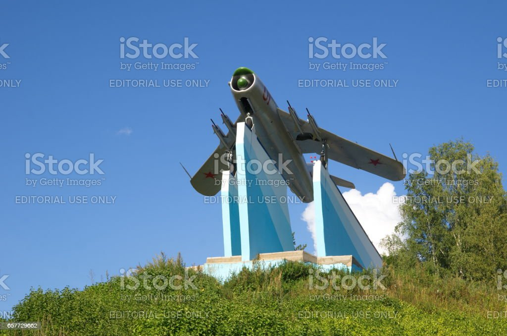 Monument to the pilots, Rzhev, Tver region, Russia stock photo