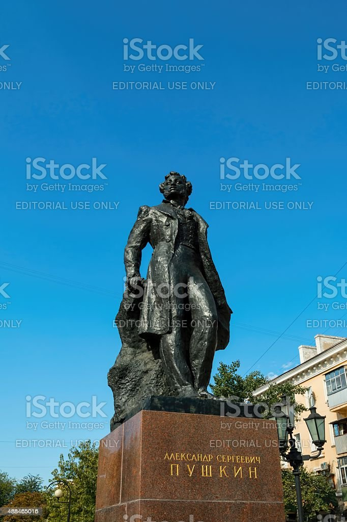 Monument to the Russian poet Pushkin stock photo