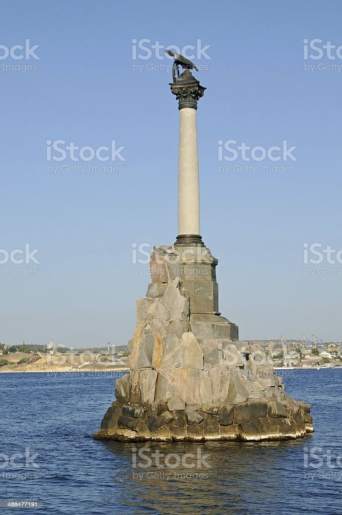 Monument to the scuttled ships in Sevastopol. Crimea. stock photo