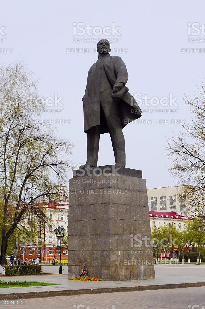 Monument to V. I. Lenin on a central square. stock photo