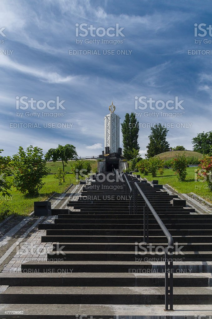 Monument to victims of Holodomor in Kiev, Ukraine stock photo