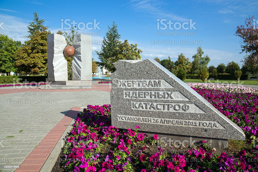 Monument to victims of nuclear accidents. Russia. Tambov stock photo