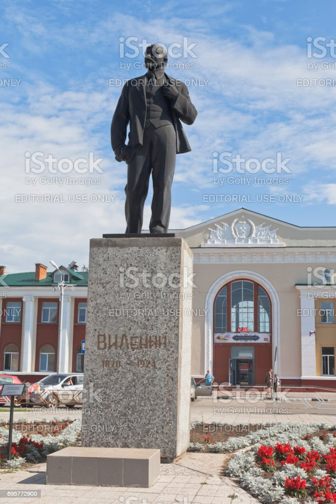 Monument to Vladimir Ilyich Lenin at the railway station 'Kotlas South' of Arkhangelsk region stock photo