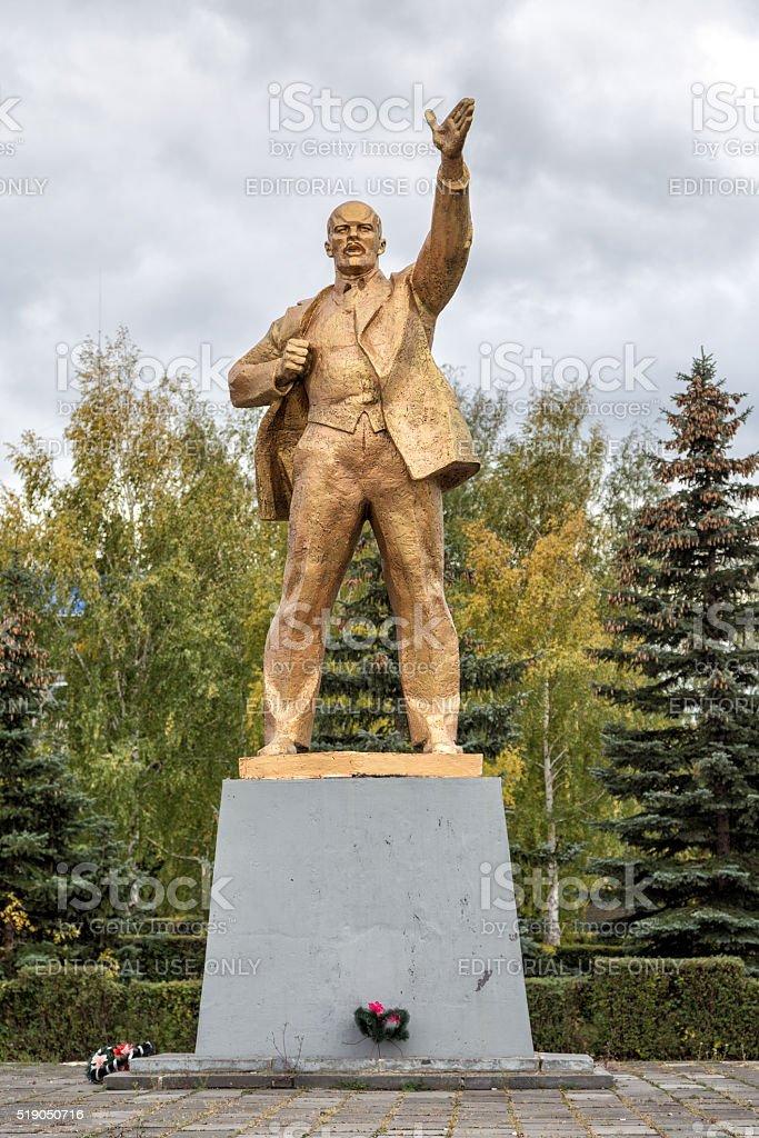 Monument to Vladimir Lenin. Zadonsk. Russia stock photo