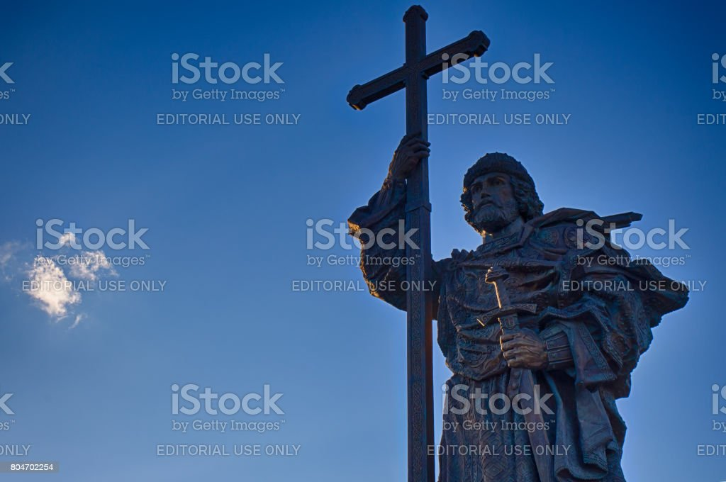 Monument To Volodymyr The Great. A popular tourist destination. Russia Moscow stock photo