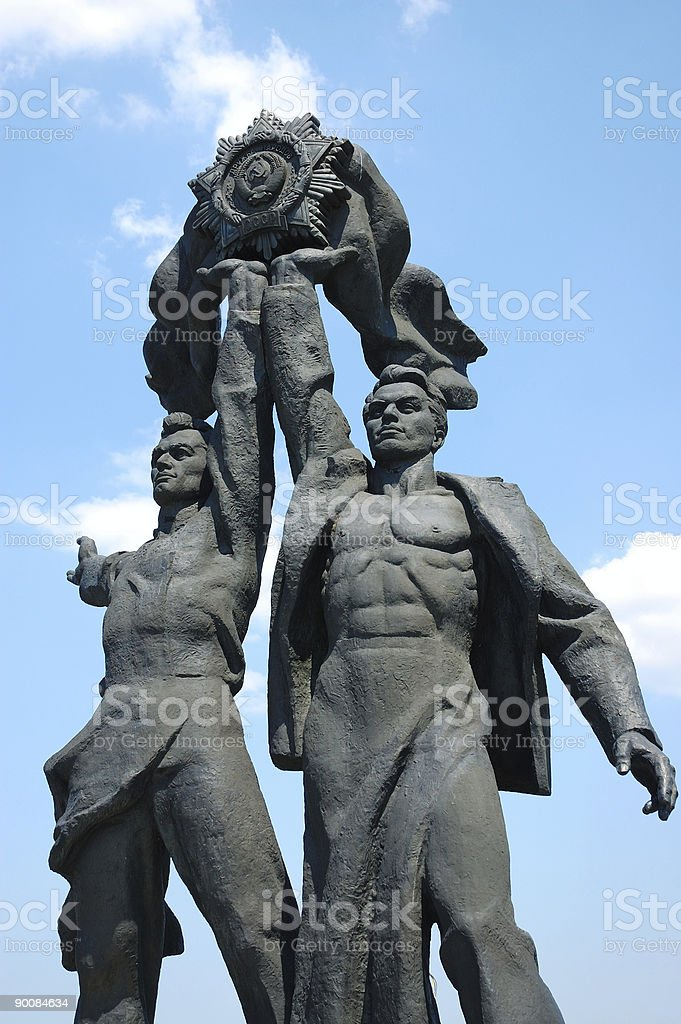 Monument USSR royalty-free stock photo