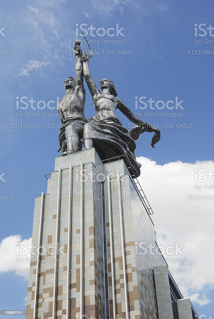 Monument Worker and Kolkhoz Woman in VVC. Moscow. Russia stock photo