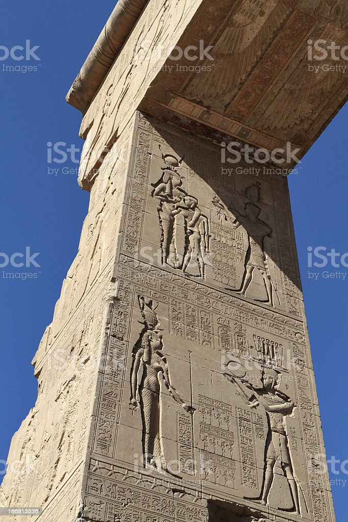 Monumental Propylon With Relief Decoration, Temple of Hathor, Dendera, Egypt royalty-free stock photo