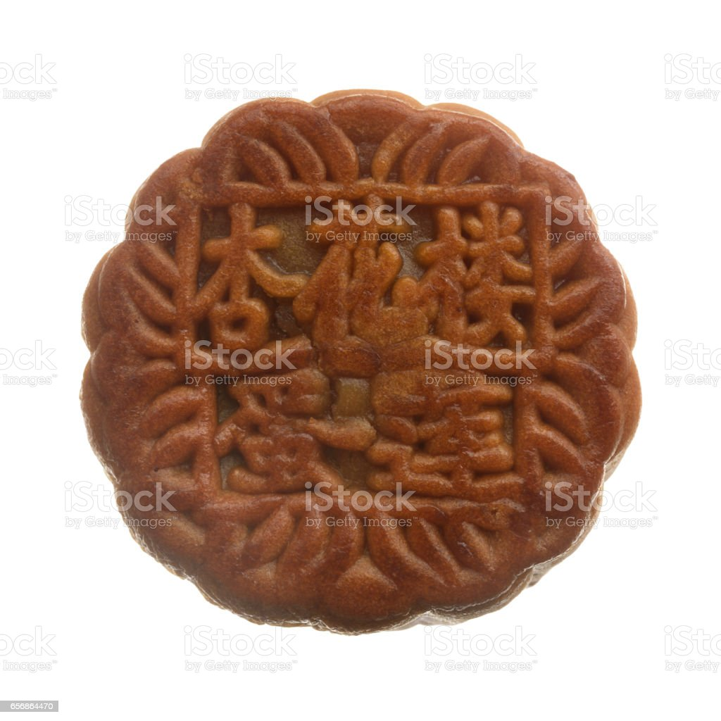 Mooncake for Mid-Autumn Festival in China stock photo