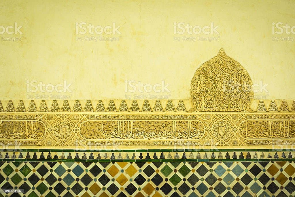 Moorish decoration in Alhambra stock photo